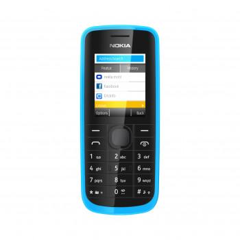 השכרת טלפון נייד | השכרת טלפון סלולרי !