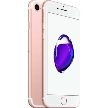 השכרת אייפון 7
